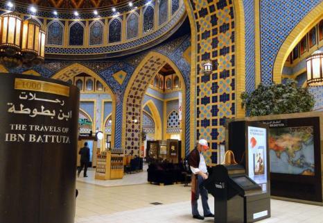 "Exhibition of the ""Travels of Ibn Battuta"" at the Ibn Battuta Mall in Dubai"