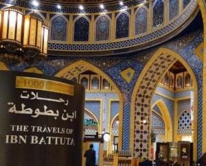 Travels of Ibn Battuta