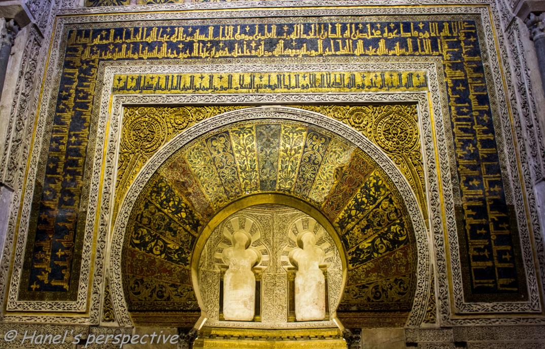 Cordoba – the Mezquita/Cathedral  Following the trail of Ibn Battuta