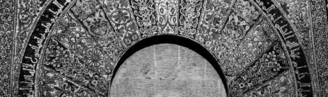 Mihrab of Cordoba