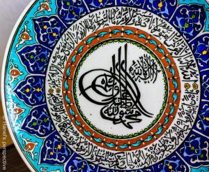 Iznik ceramic artwork: a decoration plate with Arabic calligraphy