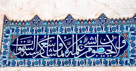 Iznik ceramic art, Sulymania Mosque, Istanbul