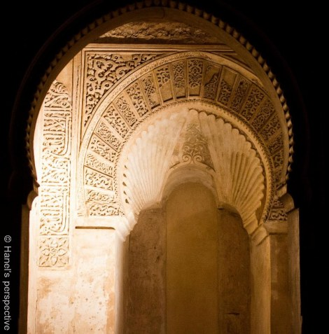 Nasride palace, Night visit: a mihrab