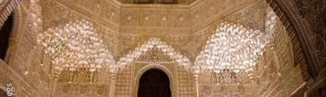 Alhambra by night-room-of-2-sisters