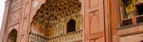 Lahore Badshahi Mosque