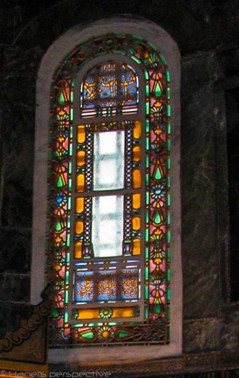 Detail: Arches windows of the Hagia Sofia