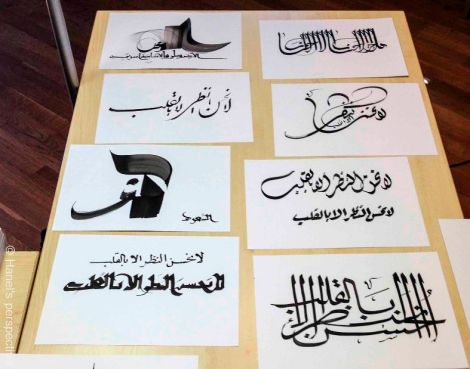 Calligraphies by Hassan Massoudy. In this picture, he demonstrated the different styles of Calligraphy