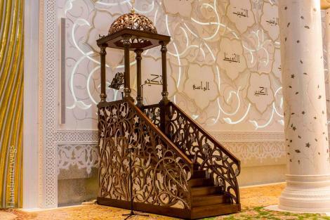 The Mimbar- where  the Imam gives his sermon