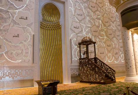 The mihrab - the direction of prayers and the Mimbar- where the Imam gives his sermon